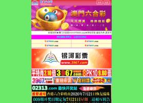 videoplayerdl.com