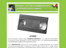 videoproc.e-autopay.com