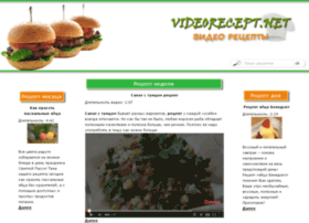 videorecept.net