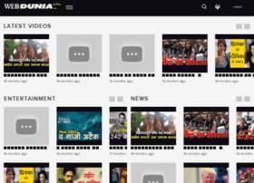 videos.webdunia.com