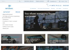 videosee.ru
