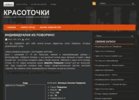 videosfero.ru