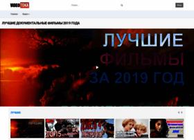 videoteka.net