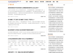 videowatchpro.com