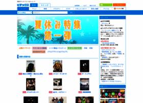 videx.jp