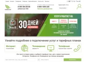 vidnoe.net