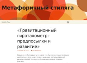 vidoq.pp.ua