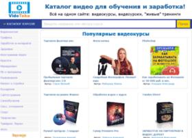 vidoteka.com