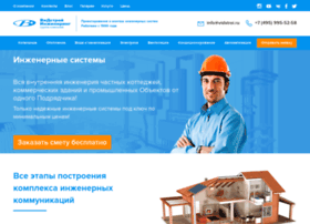 vidstroi.ru
