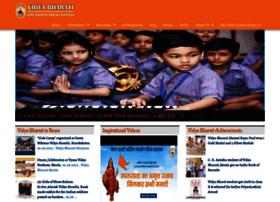 vidyabharti.net