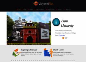 vidyarthiplus.com