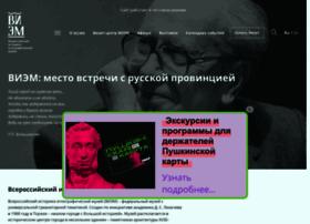 viemusei.ru