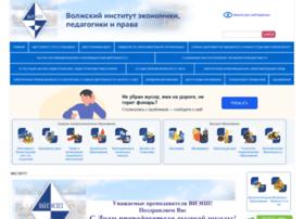 viepp.ru