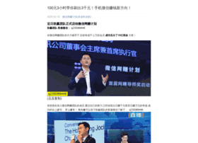 viesportsinc.com