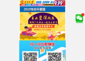 viethamvui.net