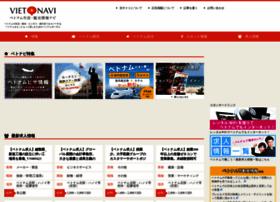 vietnam-navi.info