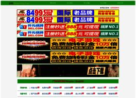 viewofwater.com