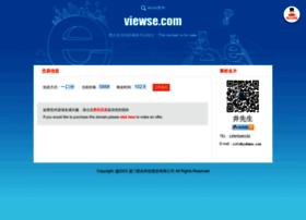viewse.com
