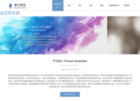 vifang.org