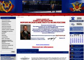 vifsinrf.ru