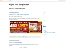 vigrxplusbangladesh.blogspot.in