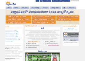 vigyanasaadhitha.com