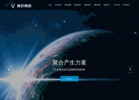 vihao.com