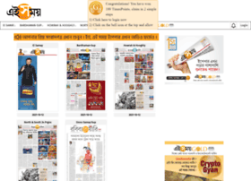 vijayanextepaper.com