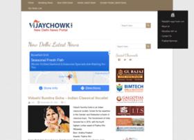 vijaychowk.com