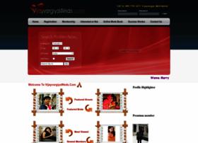 vijayvargiyaweds.com