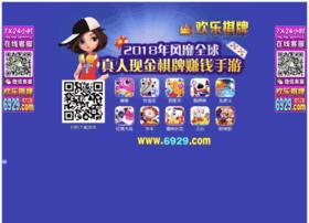 vijima.com
