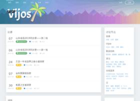 vijos.org
