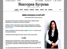 vikabugrova.ru