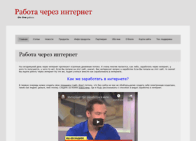 vikbiz.ru