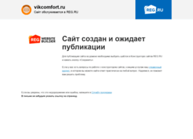 vikcomfort.ru