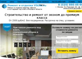 vikilix.ru