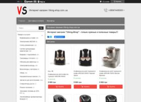 viking-shop.com.ua