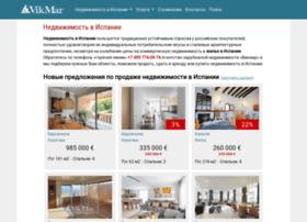 vikmar-realty.ru