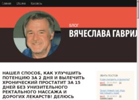 vikmos.ru