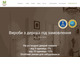 vikna-dveri.rv.ua