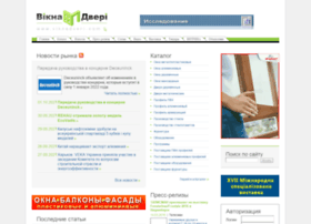 viknadveri.com