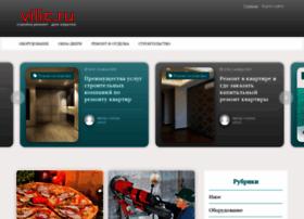vilic.ru