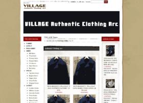village.ocnk.net