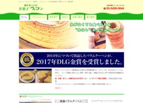 villon.co.jp
