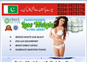 vimaxdetox.com.pk
