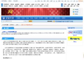 viming.gkzhan.com