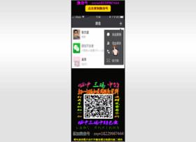 vimlighting.com.cn
