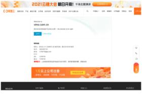 vimo.com.cn