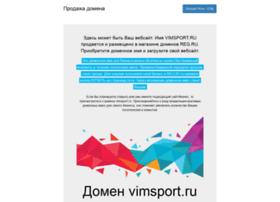 vimsport.ru