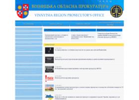 vin.gp.gov.ua